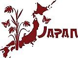 GRAZDesign 630302_57_030 Wandtattoo Wohnzimmer Japan Karte Länder Umriss Insel Welt Asien Erde (77x57cm//030 dunkelrot)