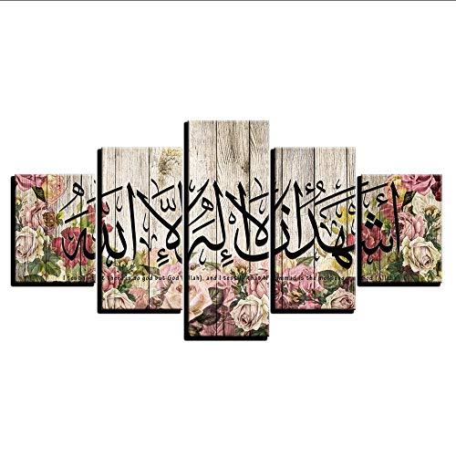 xzfddn Muslimische Kalligraphie Poster Print Arabisch Islamische Wandkunst 5 Stück Blumen Malerei Modulare Leinwand Allah Ist Die Größte Bilder Home Decor