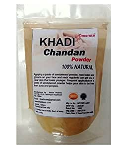 Khadi Omorose Sandalwood (Chandan) Powder - 100 Gm