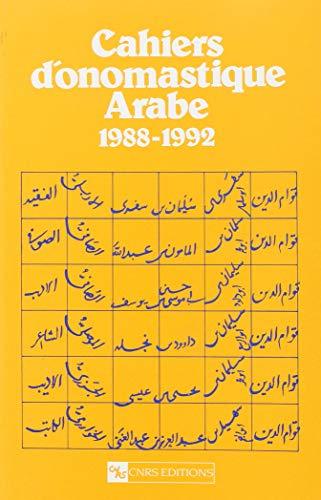 Cahiers d'onomastique arabe, numéro 5 - Années 1988-1992
