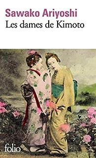 """Résultat de recherche d'images pour """"les dames de kimoto"""""""
