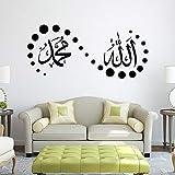 Fhuuly 2019 Dieu Allah Coran Art Mural Stickers Muraux Islamique Citations Musulman Arabe Nouveau Style de Décoration (Noir)