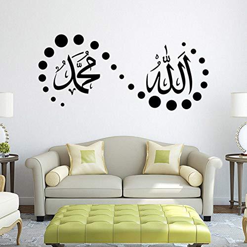 Beikoard Wandaufkleber Gott Allah Koran Wandbild Islamische Wandaufkleber Zitate Muslim Arabisch Neu Umwelt Wandaufkleber