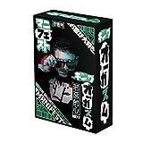 Manifest (Ltd. 2CD Box-Set)