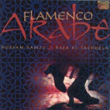 Flamenco Arabe [Import USA]