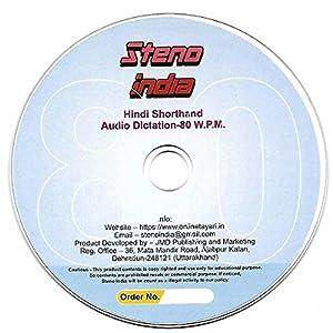 Hindi Shorthand Audio Dictation- 80 WPM