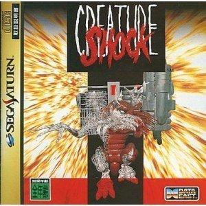 Creature Shock [Japanische Importspiele]