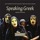 Speaking Greek 2 Audio CD set (Reading Greek)
