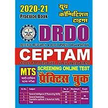 PRACTICE BOOK (2020-21 DRDO MTS CEPTAM): 2020-21 DRDO MTS CEPTAM (20200112 550) (Hindi Edition)