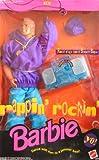 Barbie Ken Rappin' Rockin' Ken with Boombox