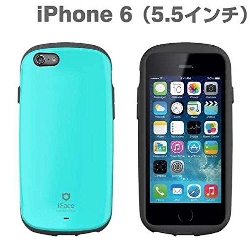 iFace Sensation 5.5 inch Case for iPhone 6 Plus Apple New iPhone 6 Plus Case 2014 Model 5.5 inch (Orange) Emerald