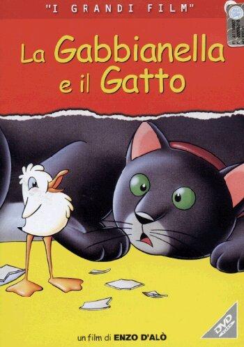 La Gabbianella E Il Gatto(Gr.Film)