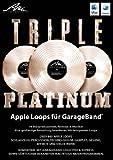 AMG Triple Platinum Apple Loops - 10 Starproduzenten, Remixer & Musiker