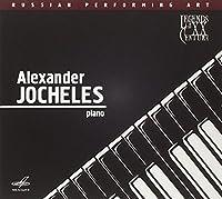 A. Jocheles, piano