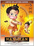 Hanuman (Limited Collector's Edition)