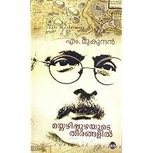 Mayyazhippuzhayude Theerangalil