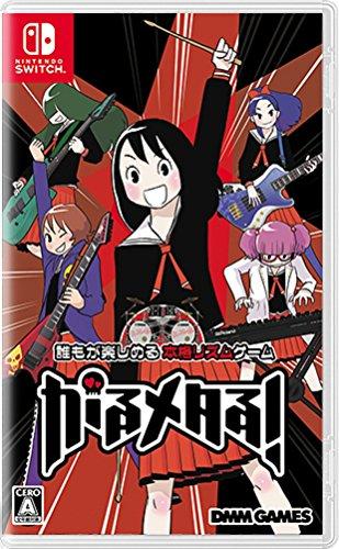 DMM GAMES Gal Metal ! NINTENDO SWITCH JAPANESE IMPORT REGION FREE 517vaiQBxJL