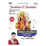 #2: Pankhida O Pankhida