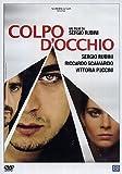 Colpo D'Occhio [Import italien]