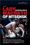 Lady Macbeth De Minsk [Alemania] [DVD]