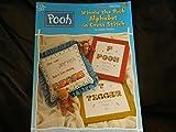 Winnie the Pooh Alphabet in Cross Stitch