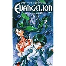 Evangelion - Neon genesis Vol.2