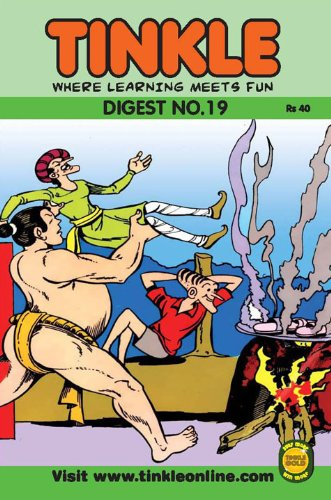 Tinkle Digest No. 19