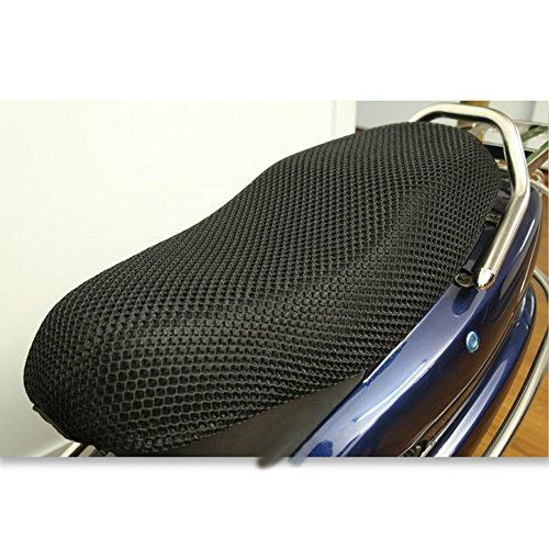 UxradG gel copertura sella bici, moto scooter copertura sedile traspirante antiscivolo maglia resistente coprisedili per cuscino, impermeabile 3D traspirante mesh net scooter moto coprisedile, XL