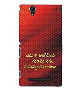 Vizagbeats Telugu Script Quote Honey Bee Hive Back Case Cover for Sony Xperia T2