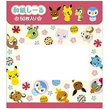 Pokemon Japanese Paper Sticker Kokeshi