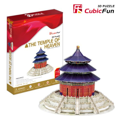 Free Shipping!Diy 3d Puzzle Paper Model The Temple Of Heaven 115pcs Home/Office Decoration