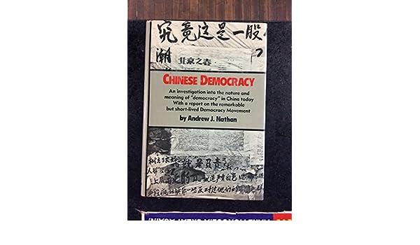 Chinese Democracy: Amazon co uk: Andrew J  Nathan
