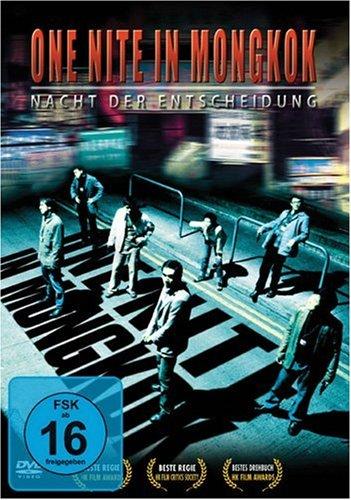 One Nite in Mongkok - Nacht der Entscheidung [Special Edition] [2 DVDs]