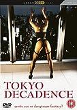 Tokyo Decadence [1991] [DVD]