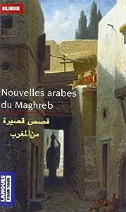 """Afficher """"Nouvelles arabes du Maghreb"""""""