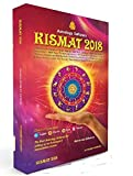 #8: Astrocomp Astrology Softwares Kismat 2018