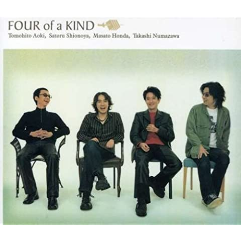 Four of a Kind by Masato Honda (2002-01-23)