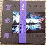 KITARO Astral Voyage LP Premium Virgin Vinyl NM Obi Cover VG++ AUDIOPHILE