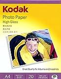KODAK GLOSSY 180GSM A4 (20 SHEET)