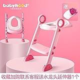Bijjaladeva Wasserhahn Bad Wasserfall Mischbatterie WaschbeckenJahrhundert Schatz WC Ring Leiter Dort für Baby WC Sitz sitzen können Sie die Toilette WC Leitergestell Rosa Falz