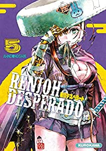 Renjoh Desperado Edition simple Tome 5