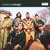 Songtexte von Hanggai - Introducing Hanggai