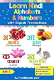 Learn Hindi Alphabets & Numbers: Colorful Pictures & English Translations (Hindi for Kids Book 1)