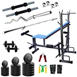 #8: ProDuman 30 Kg Home Gym 8-in-1 Multi Weight Excercise Bench 3 ft+5ft dumbblle set,free gift offer limited Fitness Kit Combo