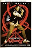 Beverly Hills Cop 3 Plakat Movie Poster (11 x 17 Inches - 28cm x 44cm) (1993) Spanish