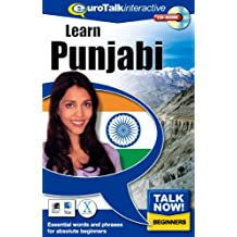 Talk Now! Learn Punjabi