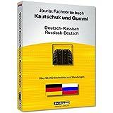 Jourist Fachwörterbuch Kautschuk und Gummi Russisch-Deutsch, Deutsch-Russisch