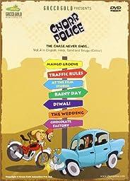 Chorr Police - Vol. 4