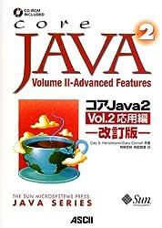 Koa Java 2