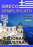 Greco Semplificato - dizionario illustrato